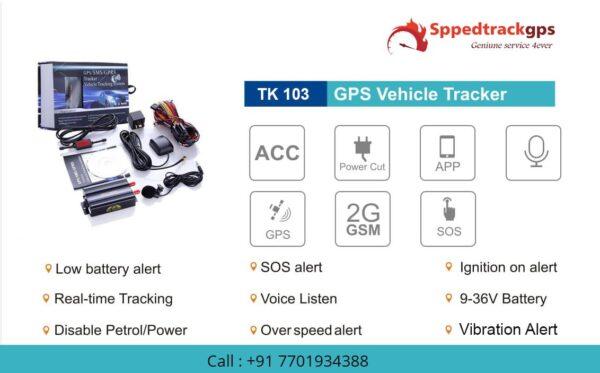 TK103 GPS Tracker 2