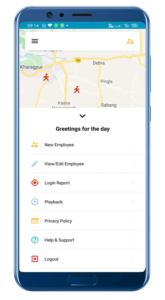 Employee Tracking System Screen 2