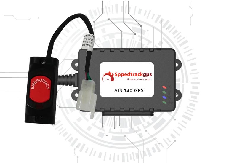 AIS 140 GPS TRACKER